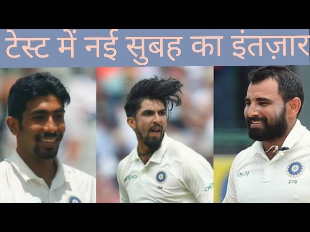 Where does fast bowlers stand in test against NZ