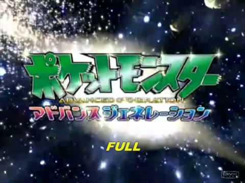 Pokémon - Opening 09 Battle Frontier [Full] Japan