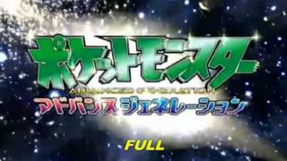 Pokémon - Opening 09 Battle Frontier [Full] Japan