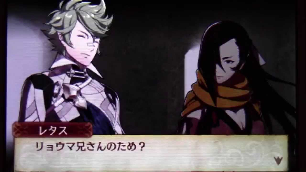 Fire Emblem Fates If Supports Male Avatar And Kagerou Rank C