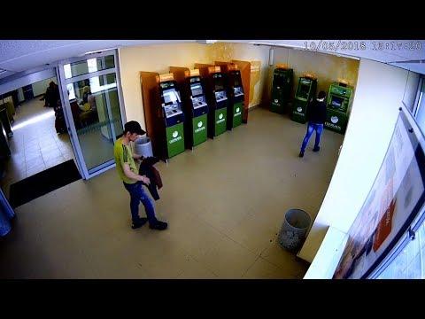 Вор похитил карту сбербанка и снял с неё деньги
