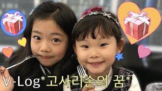 장사의 신? 라임의 장난감 기부마켓 CJ E&M ❤︎ 어썸하은 ❤︎ 마이린TV ❤︎ 소년24 뽀로로장난감 LimeTube & Toy 라임튜브