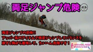 奥志賀高原にあるハイカスケードパークへ遊びに行きました。 初心者、中...