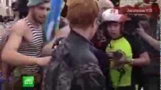 Скачать Десантники ВДВ поймали гея провокатора 2 августа 2013 День ВДВ