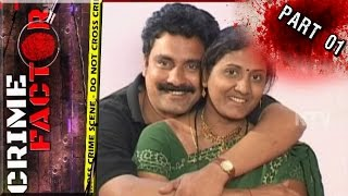 Wife Illegal Affair Leads To Demise Of Her Husband | Extramarital Affair | Crime Factor Part 01
