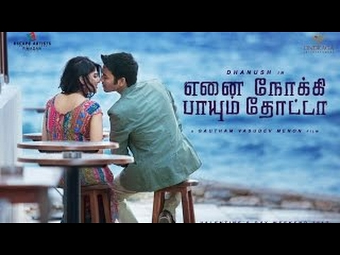 Maruvaarthai - Single English Lyrical Video | Enai Noki Paayum Thota |