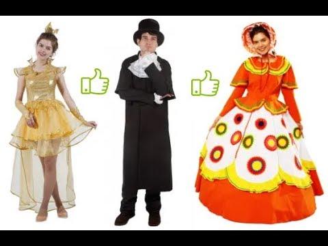 👍 Маскарадные костюмы для взрослых — Магазин GrandStart.ru ❤️