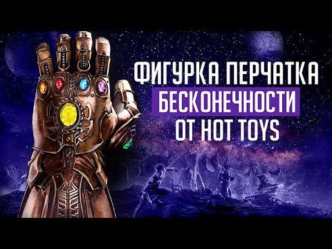 вселенная кино логотип