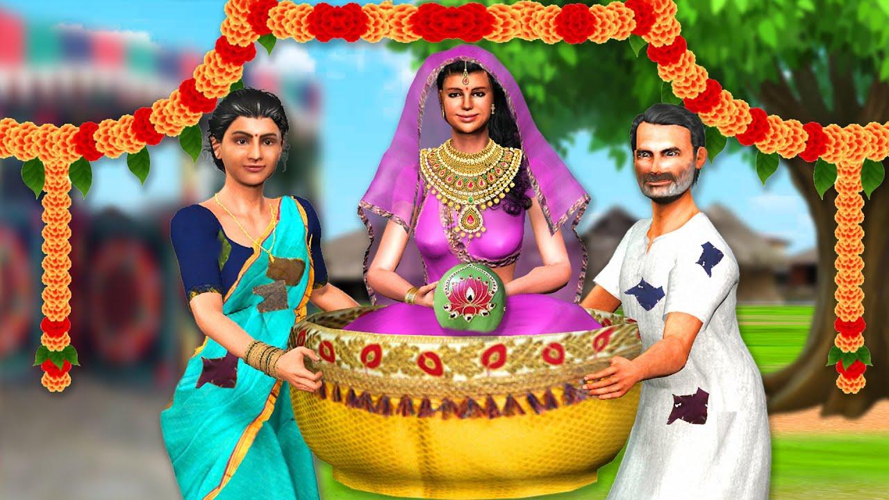 ಬಡ ಮಗಳು ಮದುವೆ Kannada stories - kannada kathegalu - kannada emotional stories - grandma tv kannada