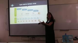 הרצאה במרכז האקדמי רופין בנושא מימוש אגייל