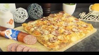 Рецепт пиццы с колбасой Брестский мясокомбинат