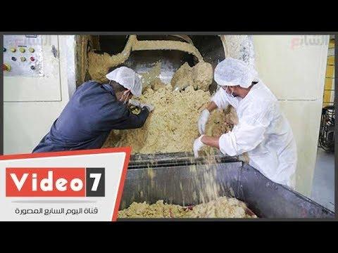 -اليوم السابع- داخل مصنع إنتاج التغذية المدرسية.. البسكويت يصنع على خطوط إنتاج عالمية  - نشر قبل 2 ساعة