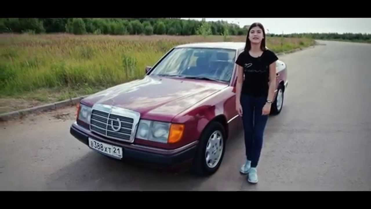 Avtomana mercedes w124 e300 1990 for Mercedes benz 1990 e300