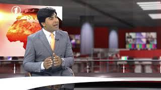 Hashye Khabar 11.09.2019 حاشیهی خبر: نگرانی سازمان ملل از امنیت انتخابات