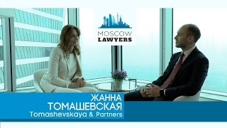 Moscow lawyers 2.0: #3 Жанна Томашевская (Tomashevskaya&Partners)