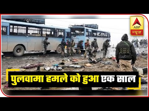 Pulwama Attack: When 40 CRPF Soldiers Were Martyred In A Cowardly Attack | ABP News