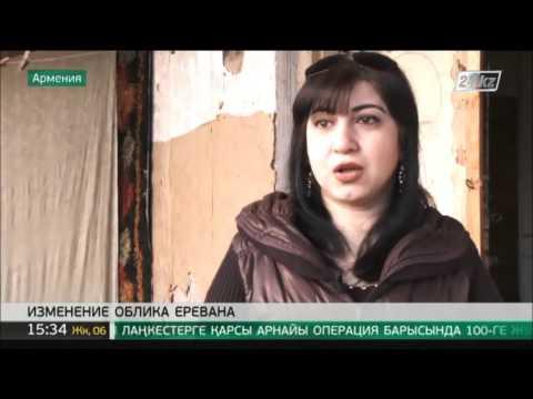 В столице Армении решили снести памятники архитектуры 19 века