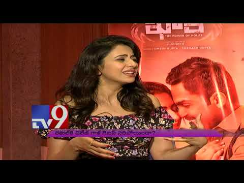 Karthi and Rakul Preet Singh on Khakee movie - TV9