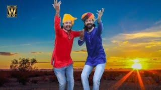 राजस्थानी DJ Song 2018 - देव पधारिया पावणा - devji Dj Song! माही जाट चिन्टु प्रजापत राजू रावल DJ hit