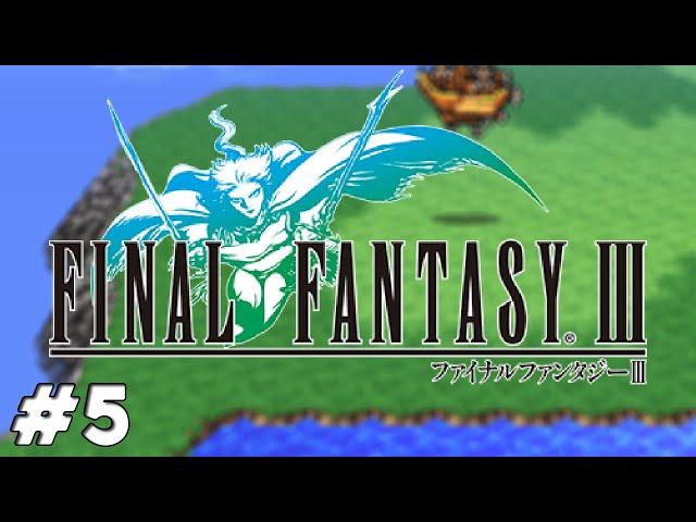 Final Fantasy III Pixel Remaster - The Mythical Garuda... - E.5