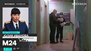 """""""Московский патруль"""": неизвестный расправился с кассиром банка на севере Москвы - Москва 24"""