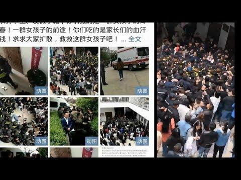 """警方在南京应用技术学校维稳 场面相当""""精甚""""!"""
