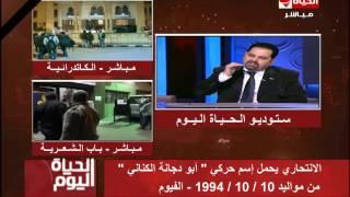 بالفيديو.. زكريا سالم: الإرهابيين يستخدمون جهاز مسروق من الداخلية لتصنيع البطاقات