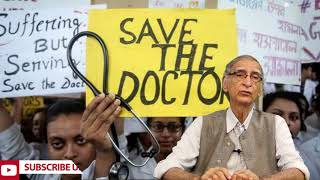 Doctors' Strike | Need for Healthy india | No Need of Dirty Politics | by Dr Ram Puniyani.