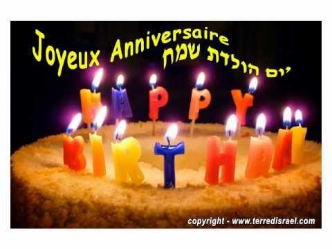 chanson anniversaire hebreu