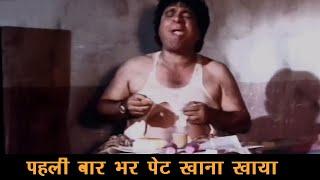 कादर खान को जुगाड़ से मिला खाना - Kader Khan Best Comedy