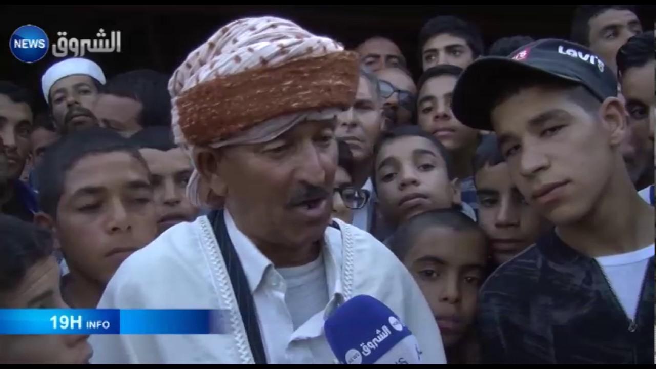 cheikh atallah mp3