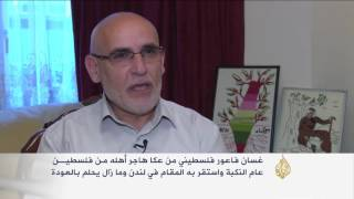 غسان فاعور.. يراوده حلم العودة لفلسطين