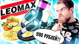 Треш ОБЗОР телемагазинов - ПОЗОРНЫЙ гриль и ЧУДО хлам - фонарь за 990 РУБЛЕЙ