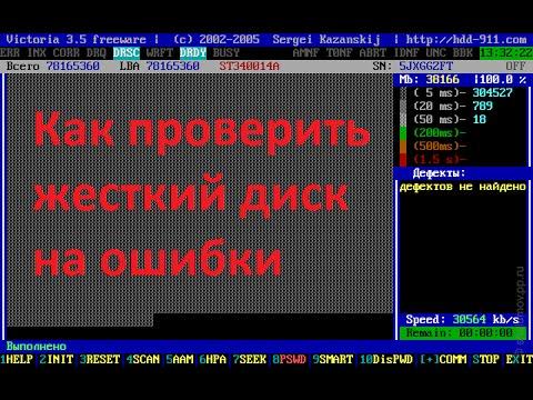 Программа Проверка Синтаксис