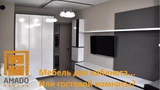 ТВ-тумба. Мебель для кабинета, или гостевой комнаты(, 2017-12-18T20:20:16.000Z)