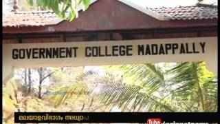 Threatened by SFI Leaders alleges Malayalam HOD in Madappally govt college