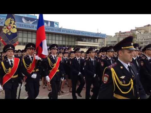 Торжественная Присяга крымских курсантов университета МВД