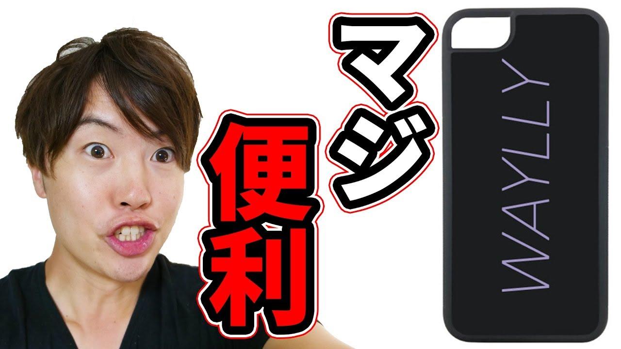 バンパー iphone7 | iphone7 iphone8