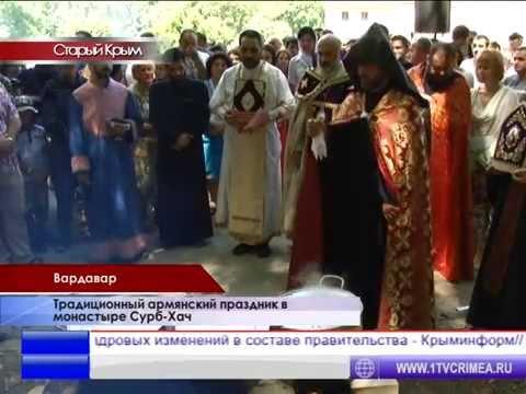 Вардавар – любимый праздник крымских армян