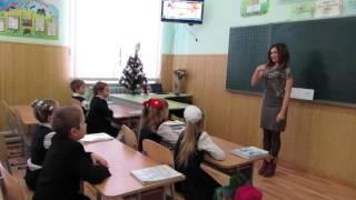 Фрагмент уроку англійська 1 клас