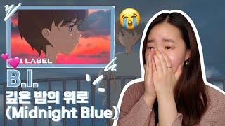 Download B.I. 한빈 '깊은 밤의 위로 (Midnight Blue)' Donation Film Reaction | Korean American Reacts