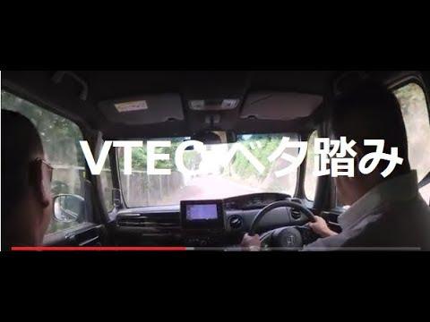 新型NBOXカスタム(ノンターボ)VTEC勾配ベタ踏み試乗