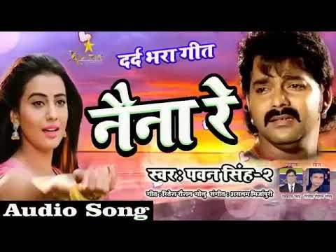 Naina Re New Pawan Singh Sad Bewafaai Song 2018