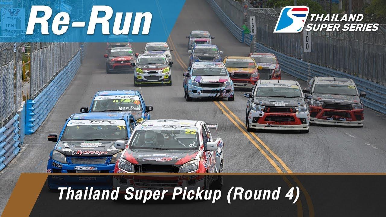 Thailand Super Pickup (Round 4) : Bangsaen Street Circrit, Thailand
