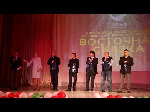 IX Международный конкурс-фестиваль Восточная сказка