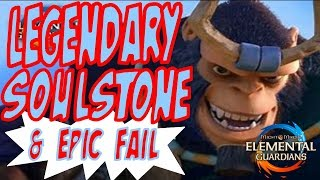 Legendary Soulstone & Epic Fails (LMAO) - Might and Magic Elemental Guardians