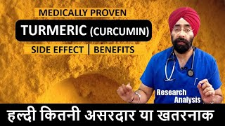 Turmeric (Curcumin): Proven Side Effects, Benefits & Dose | Dr.Education Hindi Eng