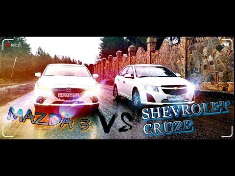 Mazda 3 vs Cruze. Результат поверг в шок!