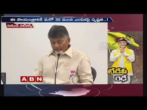 AP CM Chandrababu Speed Up Finalising the Candidates Selection | ABN Telugu