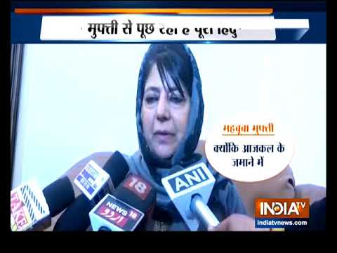 Imran Khan Should Be Given Opportunity: Mehbooba Mufti On Pakistan